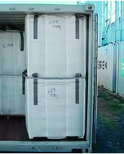 Plastist suurkottalus 1100x1100x85, 2000 kg